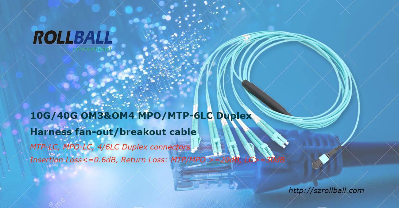 mpo mtp-12lc fiber cable-1200